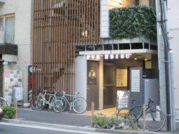 【店舗物件紹介】恵比寿駅2分!築浅 1階貸店舗