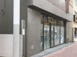 【店舗物件紹介】三軒茶屋!1階!世田谷通り沿い