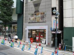 【店舗物件紹介】渋谷!東急ハンズ横! 1-2階!路面店