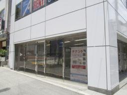 【店舗物件紹介】湯島!御茶ノ水!弊社管理ビル1階!