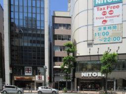 【店舗物件紹介】渋谷区神南!1階!人通りが多く!物販店◎