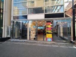 【店舗物件紹介】代官山!オシャレ!ガラス張り1階!