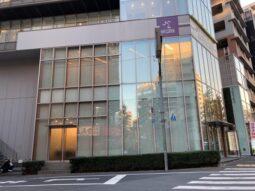 【店舗物件紹介】恵比寿!オシャレなガラス張り!天井高い!