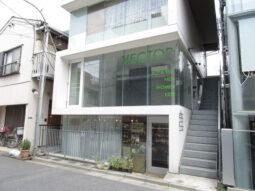 【店舗物件紹介】表参道!1-2階!オシャレなデザインビル!