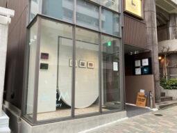 【店舗物件紹介】恵比寿!オシャレなガラス張り1階!
