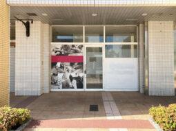 【店舗物件紹介】横浜駅10分!タワーマンション1階!