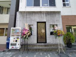 【店舗物件紹介】渋谷・恵比寿!1階!物販店舗にオススメ!