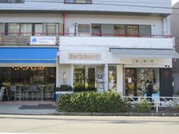 【店舗物件紹介】千駄ヶ谷!1階路面店!物販店◎