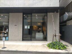 【店舗物件紹介】南青山!オシャレな1階!隠れ家!