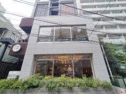 【店舗物件紹介】渋谷神南!オシャレ!カフェ居抜き!